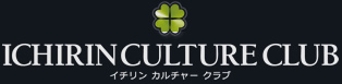 ICHIRIN CULTURE CLUB